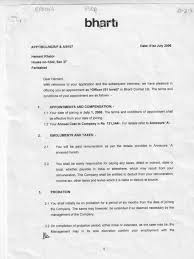 Airtel Offer Letter Confidentiality Trade Secret