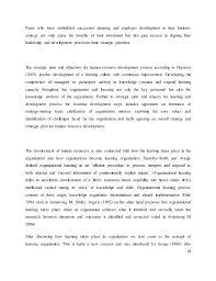 english essay article your class teacher