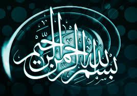 Mengucapkan bismillah sebagai doa dan berkat. Bismillah Tulisan Arab Latin Arti Dan Penjelasannya Lengkap