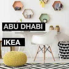 IKEA Abu Dhabi Mastering Guide - Rafeeg App