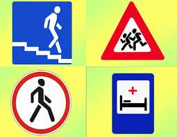 Картинки по запросу Безпека на дорозі