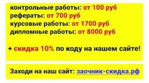 Отчет по производственной практике  google ru дневник отчет по производственной практике по спецальности коммерческая деятельность