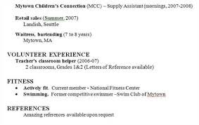 What Information Should Be On A Resumes Under Fontanacountryinn Com