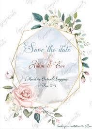 E Invites For Birthday Customised E Invites Save The Date Weddings Baby Shower Birthdays