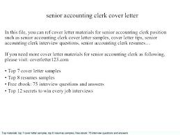 Resume Accounting Clerk Yuriewalter Me