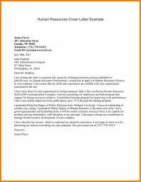 job application for hr clerk job bid template job application for hr clerk human resources cover letter example james pierce jpg