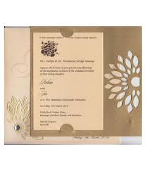 Wedding Cards Design With Price In Chennai Wedding Card With Price Wedding Card
