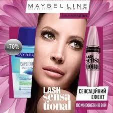 <b>Набор</b> - <b>Maybelline New York</b> Lash Sensational (mascara/9.5ml + ...