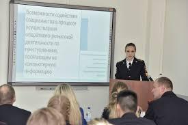 Отчет о проведении v Международной научно практической конференции  009