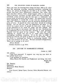 mahatma gandhi essay in english english short essays save our  gandhi speech audio speeches of mahatma gandhi audio of 89