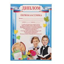 Купить дипломную работу цена украина  и в результате его деятельности к iii веку в западной части Римской империи влияние монархиан купить дипломную работу цена украина было сведено на