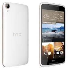 htc phones 2016. htc desire 828 dual sim - 16gb, 2gb ram, 4g lte, pearl white htc phones 2016 i