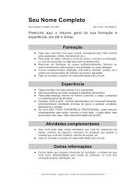 Corriculo Exemplo Modelo Curriculo Em Branco Efetividade