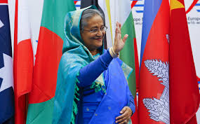Image result for pmo bangla desh photo