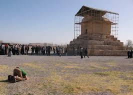 Image result for به خاک افتادن در پاسارگاد شیراز