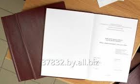 Сшивка в твердый переплет дипломных и курсовых работ Криницкая Т  Сшивка в твердый переплет дипломных и курсовых работ
