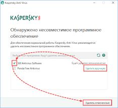Как установить <b>Kaspersky Anti</b>-<b>Virus</b> 2018 без удаления ...