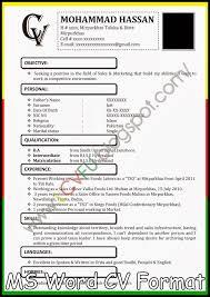 Sample Of Resume Format Resume Samples