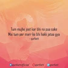 Qurbatt On Twitter Qurbatt Qurbat Shayri Quote Pic Dard