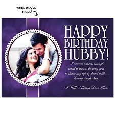 happy birthday hubby personalized poster birthday gifts for boyfriend g