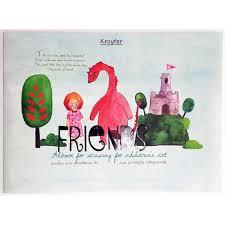 Альбом для <b>рисования Kroyter</b> Друзья А4 24 листа