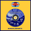 Rbnavigation disc