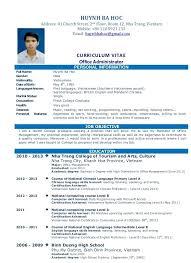 Job Resume 60 Simple Job Resume Examples Servey Template Sample Simple Job 49