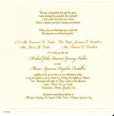 Wedding Inviting Words Funny Marriage Invitation Wordings For Friends Card In Tamil