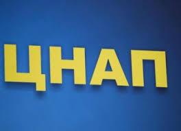 В Новопсковській ОТГ відкрився Центр надання адміністративних послуг