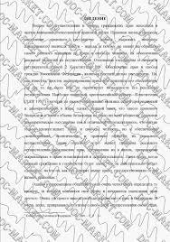 Курсовая работа Осуществление и защита гражданских прав   россии