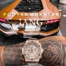 دانلود آهنگ پویان مختاری به نام جنگ | Pooyan Mokhtari Jang
