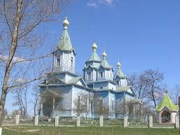 Картинки по запросу фото михайловской церкви в переяславе
