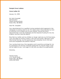 Sample Cover Letter For Entry Level 23 Entry Level Cover Letter Entry Level Cover Letter
