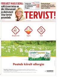 Eesti haigekassa tervishoiuteenuste loetelu riigi teataja