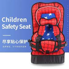 car interior supplies child safety seat