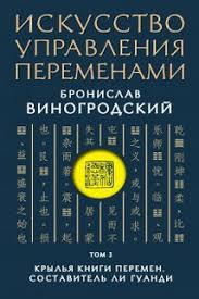 Восточная медицина | купить книги в интернет магазине ...