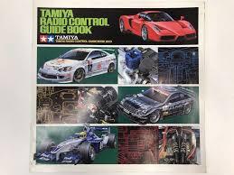 vine tamiya 2003 catalogue collection colour book radio control guide ozrc ebay