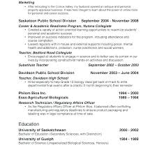 Resume Personal Interests Examples Awesome Resume Interests Section Resume Interests Section What Do You