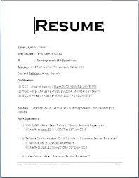 Resume Examples Simple Mazard Info