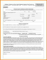 Medical Form In Pdf Medical Form ~ Form - Pantacake