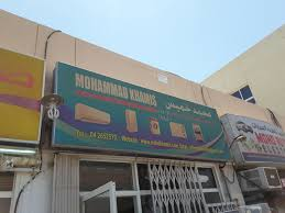 Repairing And Maintenance Mohammad Khamis Electrical Household Appliances Repairing