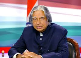 words essay on the missile man dr a p j abdul kalam dr a p j abdul kalam