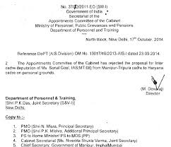 Tripurainfoway Tripura S Latest News Views It Portal