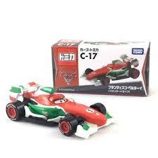 francesco bernoulli toy. Image Is Loading And Francesco Bernoulli Toy