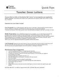 Collection Of Solutions Ideas Of Teacher Cover Letter Ontario