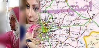 La crainte s'empare des Iraniennes après des attaques à l'acide