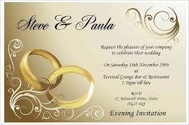 Invitation Design For Wedding Brianhprince
