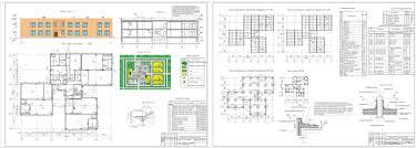 Курсовые и дипломные проекты общественное здание скачать dwg  Курсовой проект Детский сад на 140 мест
