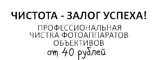 <b>Ulanzi 65mm</b> 2X <b>Telephoto Lens</b> напрокат, в аренду без залога с ...