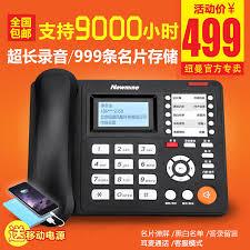 Business Phone Book China Business Phone Book China Business Phone Book Shopping Guide